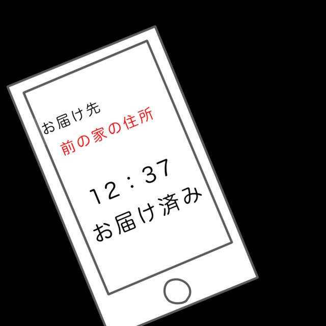 7F5C9860-C3A9-4C59-B51B-30303E666257.png