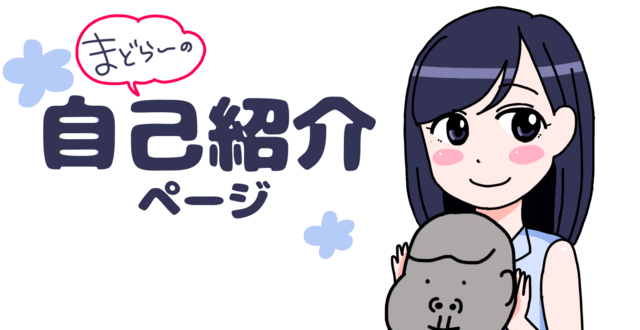 ファイル_001 (16).png