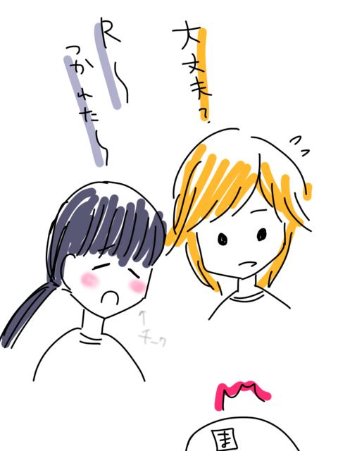 ファイル_001 (20).png