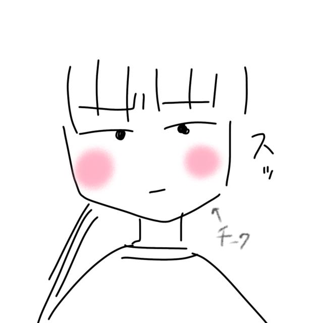 ファイル_001 (21).png