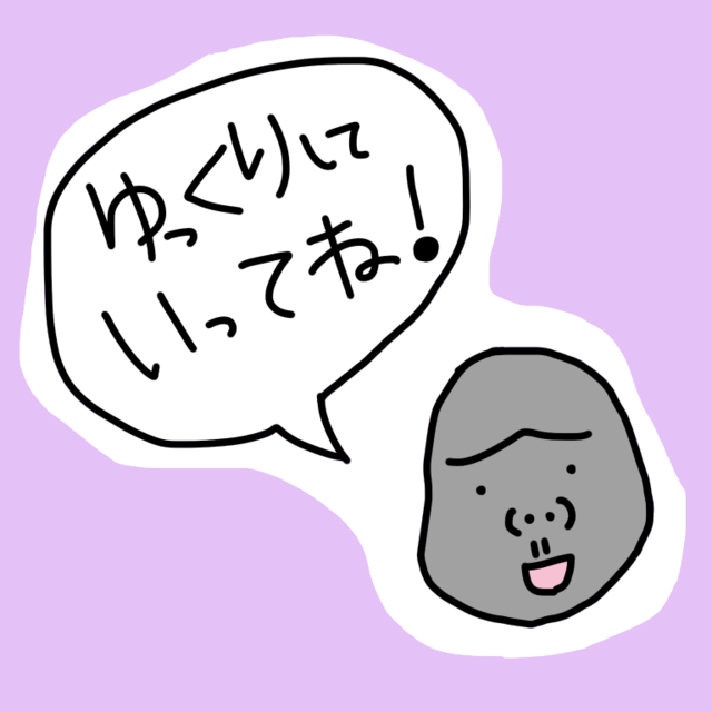 ファイル_001 (2).png