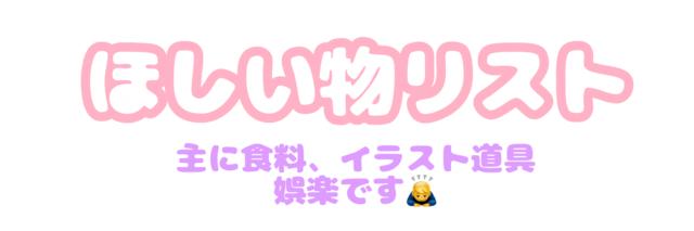 ファイル_001 (27).png