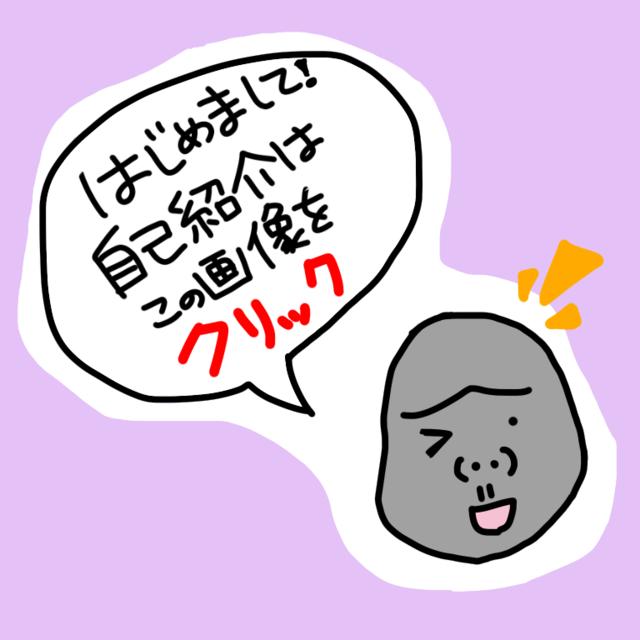 ファイル_001 (3).png