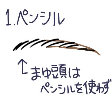 ファイル_001 (33).png