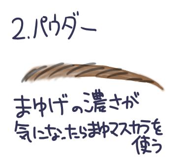 ファイル_001 (34).png