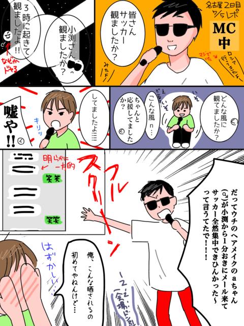ファイル_001 (54).png