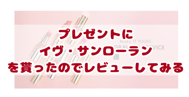 ファイル_001 (55).png