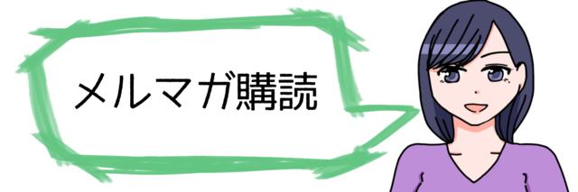 ファイル_001 (6).png