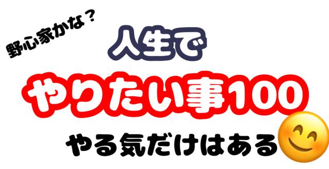 ファイル_001 (63).png