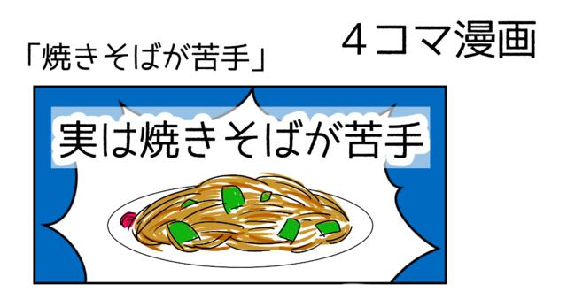 無題191.png