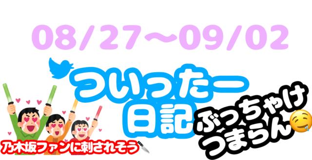 無題92 (4).png
