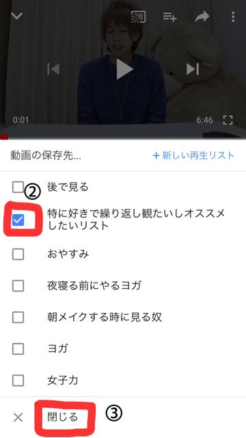 linecamera_shareimage (40).jpg
