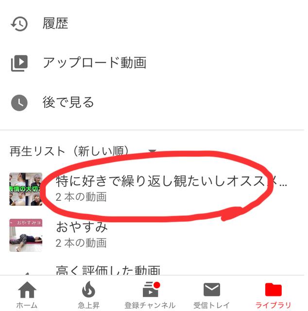 linecamera_shareimage (43).jpg