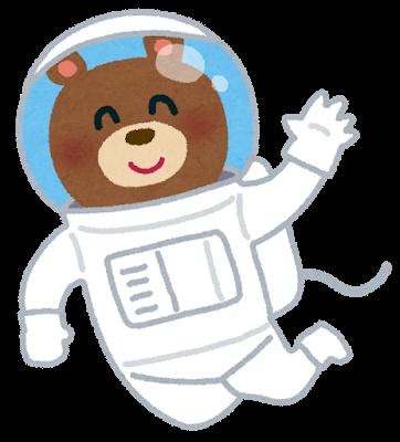space_uchuhikoushi_kuma.png